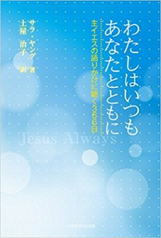 New Releases 新刊書